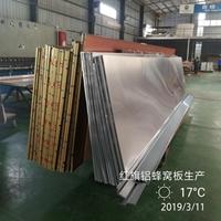 杭州红旗4S店门头氟碳铝蜂窝板批量价格