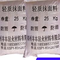 电厂耐高温硅酸盐抹面料厂家直销