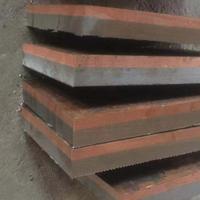 铝铜钢三层复合板,爆炸焊接铜钢金属复合板