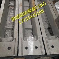 铝锌铜铸造机配件