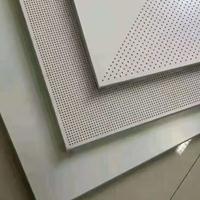 鋁扣板 廊坊鋁天花板價格