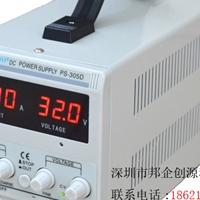 龙威TPR-1510D线性直流稳压电源