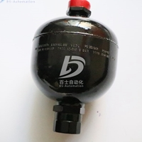 力士乐隔膜式蓄能器R901164366