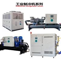 循環水冷凍系統