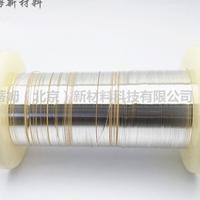 高纯铝带 铝条 99.999Al 5N铝