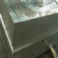 A7075-T73平整铝合金棒