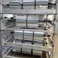 8011铝箔生产厂家