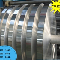1060 O态铝带0.0546C防锈铝带现货零售