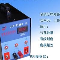 自動出絲銅鋁冷焊機