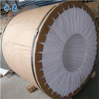 化工厂保温铝卷