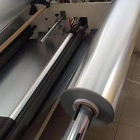 0.006mm食品鋁箔生產廠家