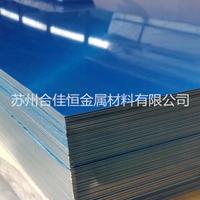 6A51铝板 6A51铝合金