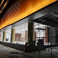 山东红旗4S店专用香槟金铝蜂窝板供应厂家