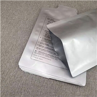 食品鋁箔袋 油墨包裝袋 鋁箔食品包裝袋