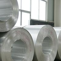 1050、1060保温铝皮、1100纯铝板