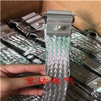 铝编织线带22宽带夹具25宽 蝴蝶夹定制