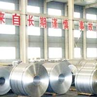 1050、1060、1100純鋁板