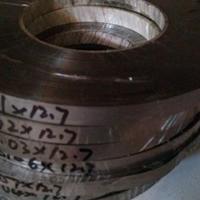 65MN冷轧钢带_弹簧钢
