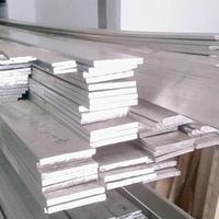 6061铝排 铝方棒 铝扁棒