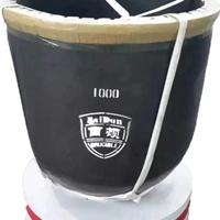 500KG熔铝电炉坩埚 碳化硅坩埚