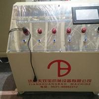 移门设备中空玻璃充气机惰性气体充气机