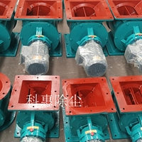 YJD-16星型卸料器电动卸料器生产厂家