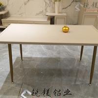 全鋁家具 鋁合金廳桌成品定制 鋁型材批發