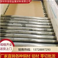 供应7075铝管 硬质铝合金管价格