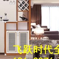 无缝环保零甲醛-全铝家具型材