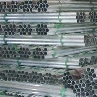 專業生產非標鋁管5052鋁管可零售