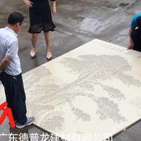 福源雨棚改造藝術圖案鋁單板'米棕色'廠