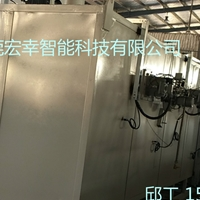 天燃气铝合金时效炉 台车炉