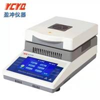 型砂化验YC-10A型砂电子快速水分测定仪