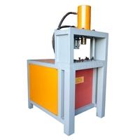 自動化液壓沖孔機 五金模具制造