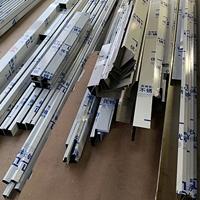 不锈钢加工厂 铝合金制品厂