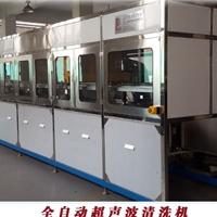 铝铸造行业专用超声波清洗机