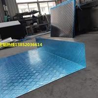 1060花纹铝板厂家防滑踏板直销商