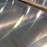 6061H24鋁板鋁材廠家