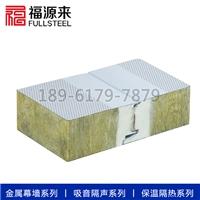 隔音毡多孔吸音夹芯板聚氨酯侧封隔声岩棉板