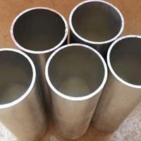 光洋铝业空心铝棒