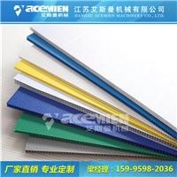 中空塑料板包裝板設備廠家