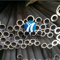2024进口铝板 进口超耐磨铝带 进口铝棒