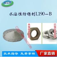 二元聚羧酸防锈剂 二元酸防锈剂