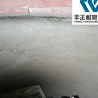 耐磨料怎么稀釋 風機機殼用防磨膠泥