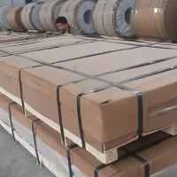 合金铝板厂家介绍合金铝板分为哪些优点