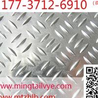 三條筋花紋鋁板廠家