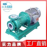 江南IMD50-32-200衬四氟铬酸泵