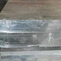 高硬度7075合金铝板