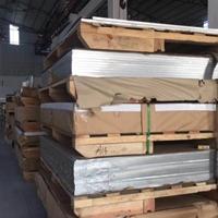 6005鋁板  五金沖壓用鋁板6005-T6