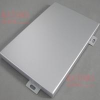 雷特斯鋁單板_異型鋁單板_鋁蜂窩板等